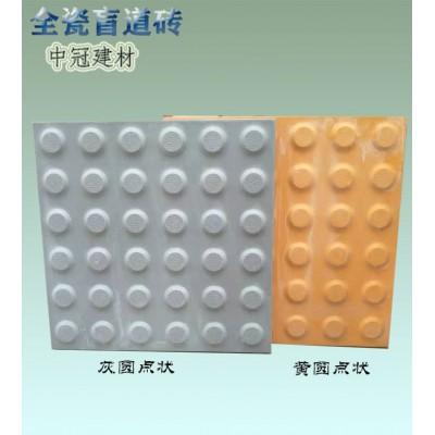 圆点盲道砖批发 山西大同提示盲道砖价格6
