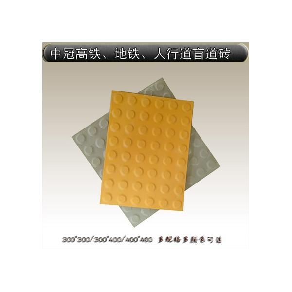 盲道砖规格/耐磨度高/抗冲击-湖北盲道砖厂家造6