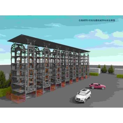 衡水奇佳集团立体停车设备垂直循环立体车库PCX
