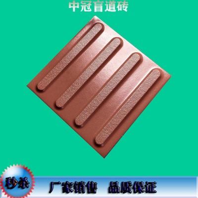 砖红色全瓷盲道砖出售价格 贵州盲道砖定制厂家6