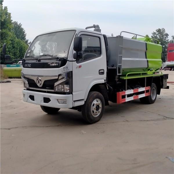 国六小型疏通一体车东风福瑞卡F6(4+2)小型清洗吸污车厂家