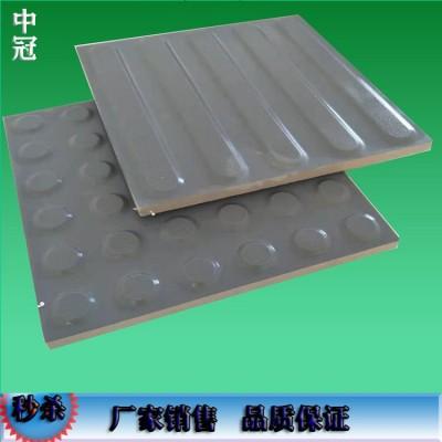 标准全瓷盲道砖 宁夏全瓷盲道砖,深灰色盲道砖价格6
