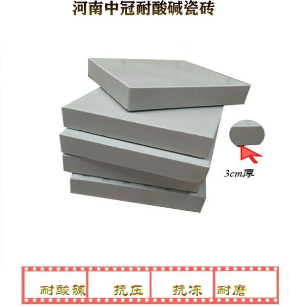多种规格耐酸砖耐酸瓷板采购 湖北耐酸砖厂家6