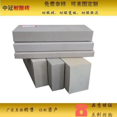 安徽耐酸砖/耐酸标砖防腐性能高6