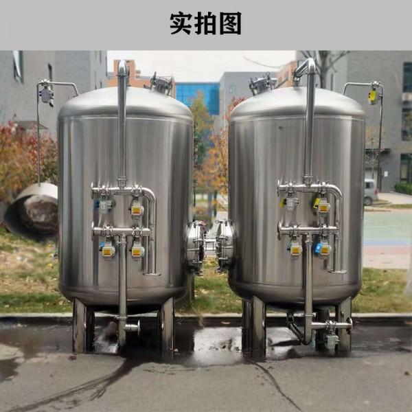 古 县鸿谦石英砂过滤器 多介质过滤器量多从优支持定制