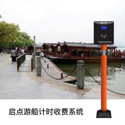 廊坊游乐园一卡通系统 承德游乐场收费机 游船计时刷卡机安装