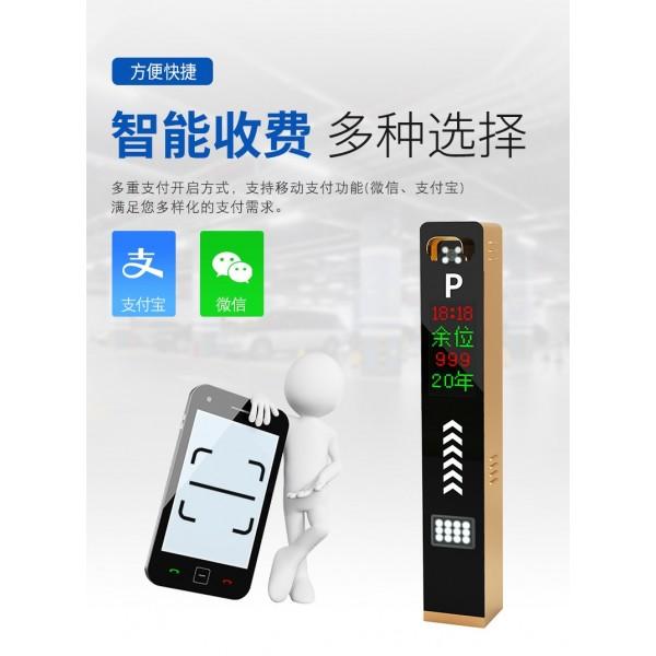 重庆小区停车场300万像素智能车牌识别一体机停车场收费系统