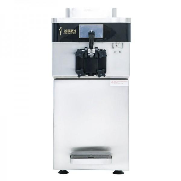 冰雪丽人智能冰淇淋机,满足不同客户的要求