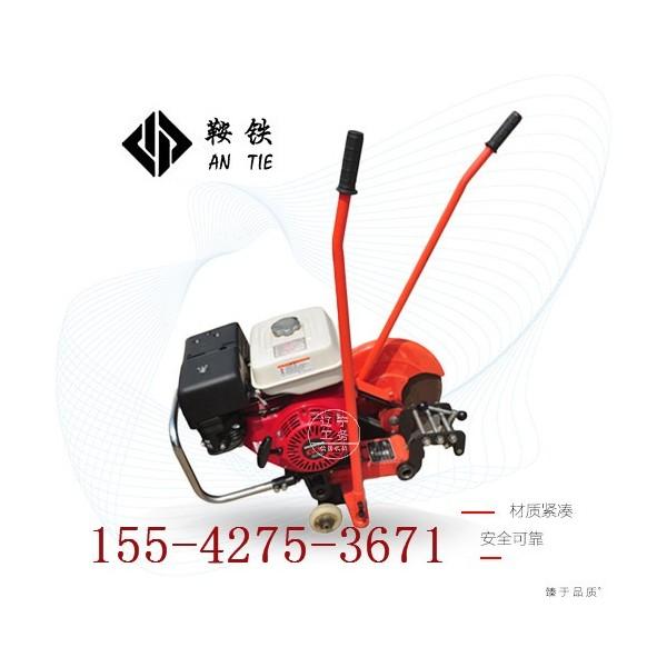 黑龙江鞍铁内燃钢轨切割机NQG-4.8型