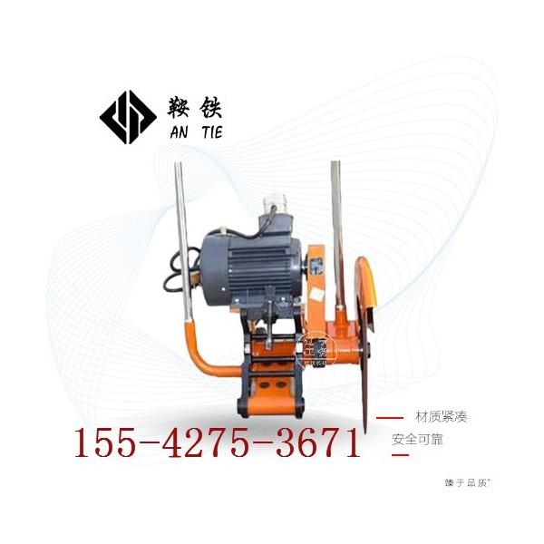 绍兴 鞍铁电动锯轨机DQG-4型