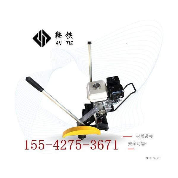 郑州鞍铁内燃切割机NQG-6.5型