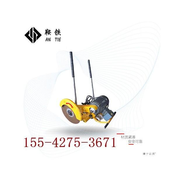 杭州鞍铁电动钢轨锯轨机DQG-3.0型