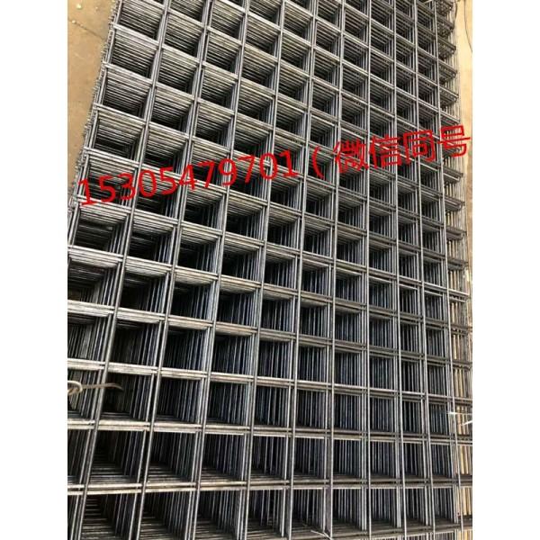 黑铁丝网片   钢筋焊网   金属网片  焊接网
