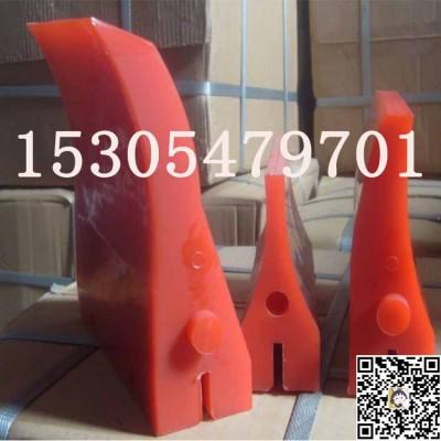 H型聚氨酯刮刀   P型聚氨酯刮刀