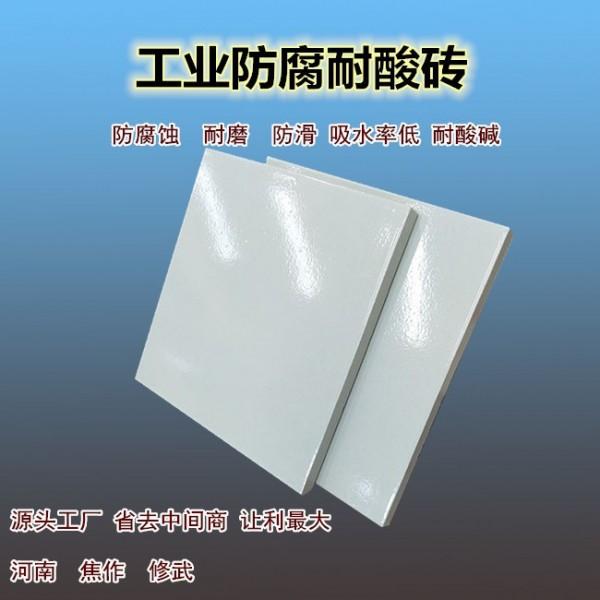 四川彭州耐酸砖防腐材料市场 众盈老品牌经销商现货供应全国Y