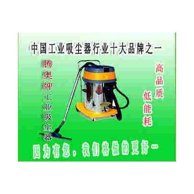工业大功率吸尘器移动