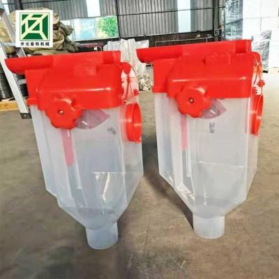 赛盘料线定量杯 猪场设备配件 开元畜牧定量杯
