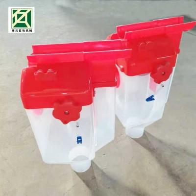 母猪自动喂料设备 定量杯喇叭口 猪用下料系统