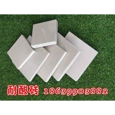 广西钦州众盈品牌厂家各种规格防腐耐酸砖供应Y