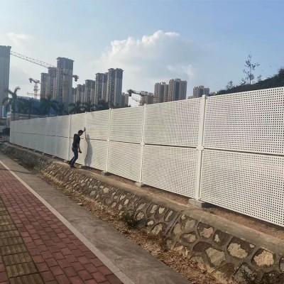 珠海横琴项目工程防护网 镀锌穿孔透风冲孔板围挡