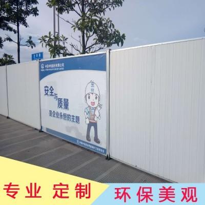 公路修建施工隔离挡板 白色双层彩钢夹心板围挡