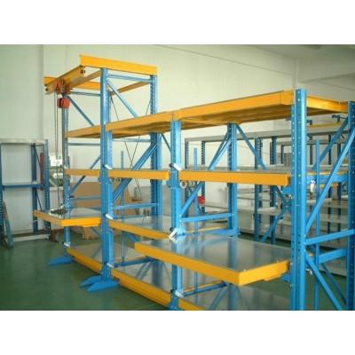 中型货架、重型货架、贯通式货架、悬臂货架、模具货架