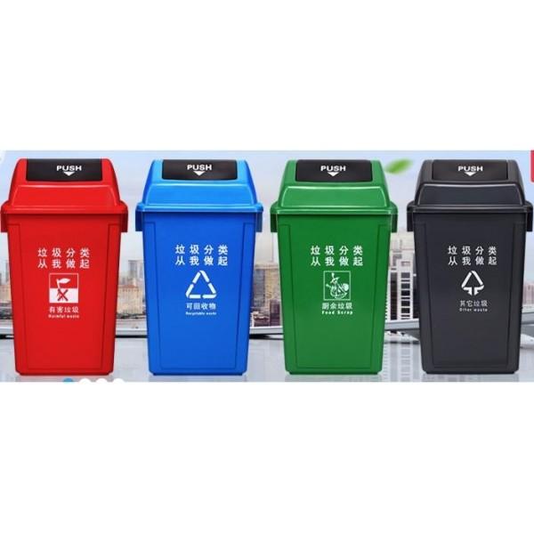 垃圾箱 户外钢木环保分类垃圾桶小区双桶景区环卫果皮