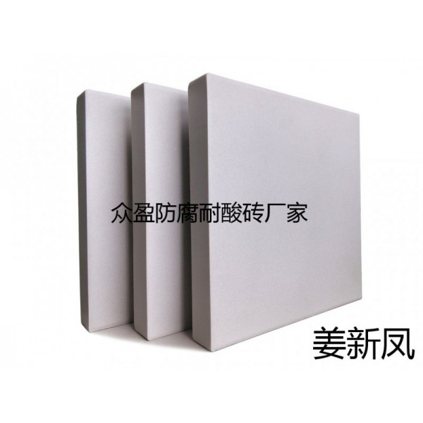 广东江门耐酸砖耐酸胶泥施工配比 环氧胶泥的配比方法介绍Y