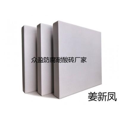 广西贵港耐酸砖装车发货现场 众盈防腐砖厂家直销供应全国Y