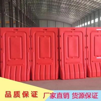 耐撞防晒高栏水马护栏 交通管制临时封闭移动塑料围挡