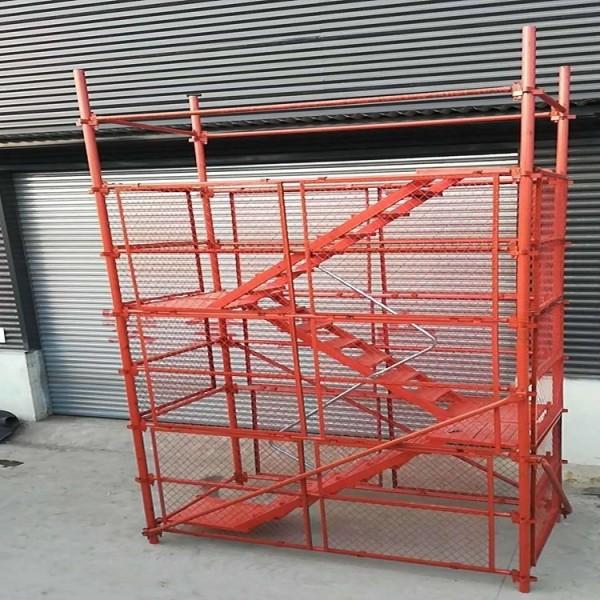 墩柱施工爬梯 框架式爬梯 挂网爬梯