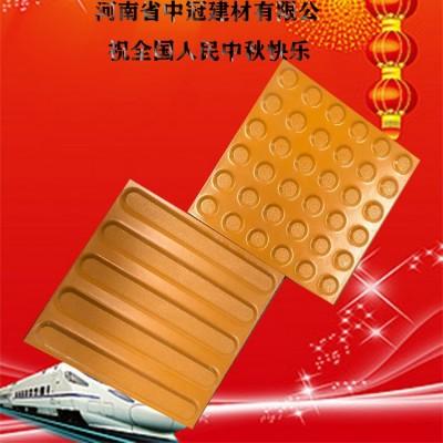 甘肃盲道砖厂家 30020全瓷盲道砖尺寸标准6