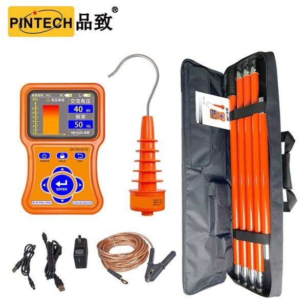 PINTECH品致无线高压电压表交流非接触验电测试
