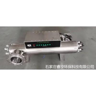 紫外线消毒器RZ-UV2-LS10