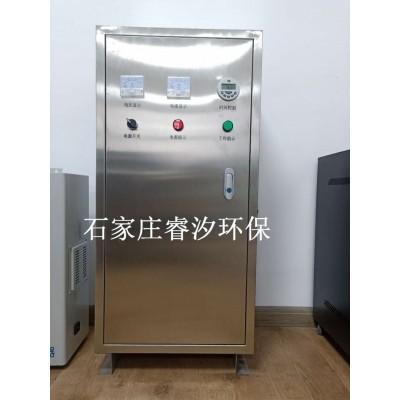 水箱自洁消毒器WD-ZM-1.2