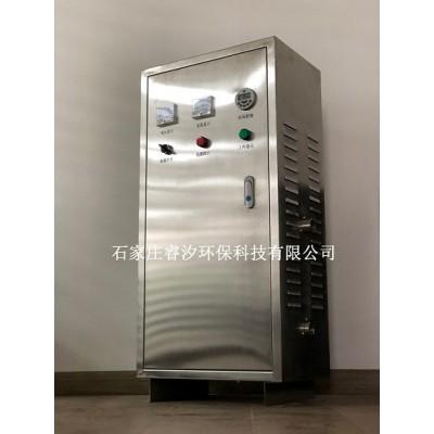 水箱自洁消毒器ZM-II