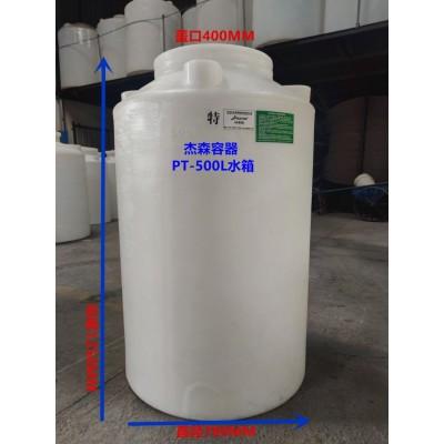 硫酸贮罐 钢塑复合贮罐