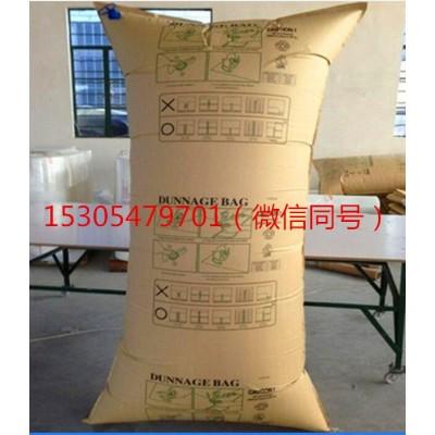 集装箱充气袋 集装箱缓充气袋 集装箱填充气垫