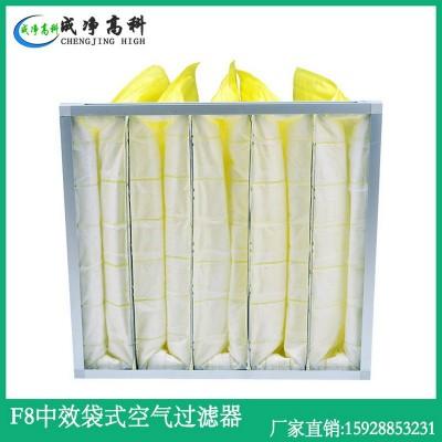 云南昆明G4子母架可清空气过滤器|云南H14超细玻纤高效