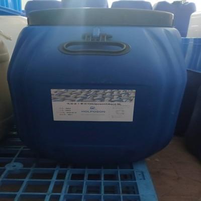 尼龙吸湿速干整理剂 嘉兴纺织助剂