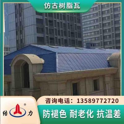 屋面隔热瓦 山东济宁asa合成树脂瓦 树脂竹节瓦高耐候