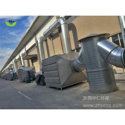 东莞大朗电子厂焊锡废气处理净化工艺
