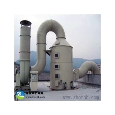 那么如何对波峰焊废气进行处理呢?