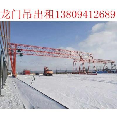 湖南永州龙门吊广泛赞誉设施齐全
