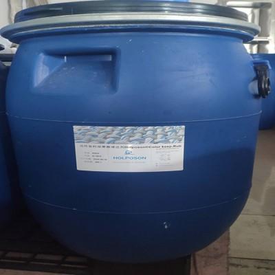 活性染料湿摩擦增进剂 嘉兴纺织助剂