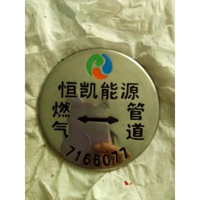 供应天然气圆形标志牌 不锈钢地面标志牌厂家