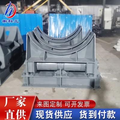 管道辊轴滚动支座 铰轴 导向活动管托  抱箍型固定托架