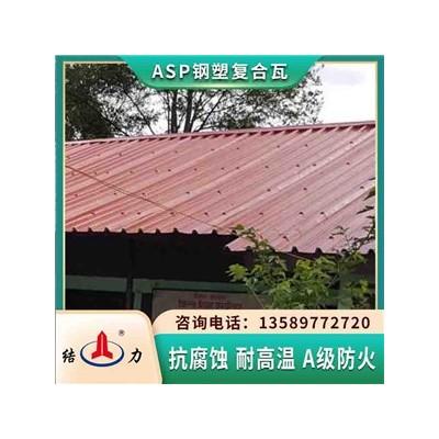 厂房防腐板 psp钢塑瓦 山东禹城防腐复合板厚度不同