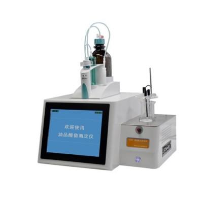 厂家供应石油产品酸值测定仪
