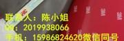 3M1350F-1Y;3M1350F-1Y;3M1350F